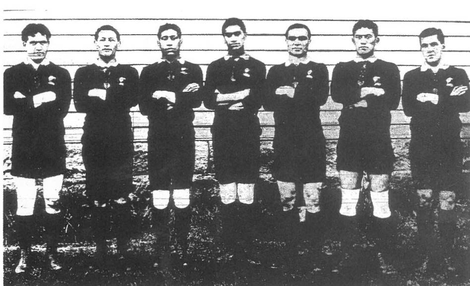 1909 NZ Maori Rugby League Forwards. Alexander on left. - 100 years of Maori RL.
